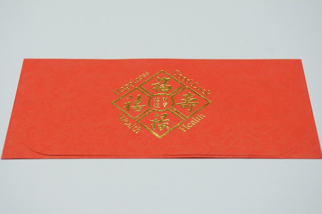 small red envelope